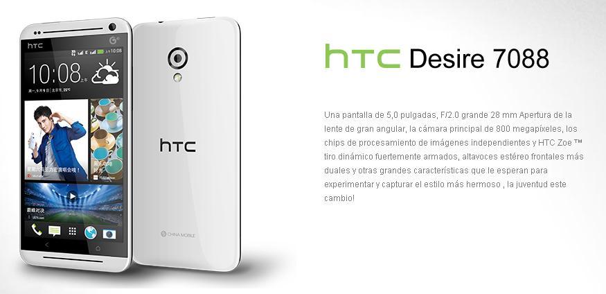 HTC desire 7088.jog